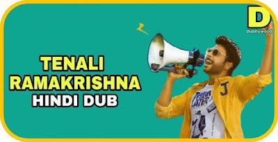 Tenali Ramakrishna Hindi Dubbed Movie