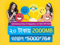 GP 2000MB data at 20 taka international happiness day offer