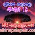 Lagna Palapala Ada Dawase  | ලග්න පලාපල | Sathiye Lagna Palapala 2019 | 2019-04-13