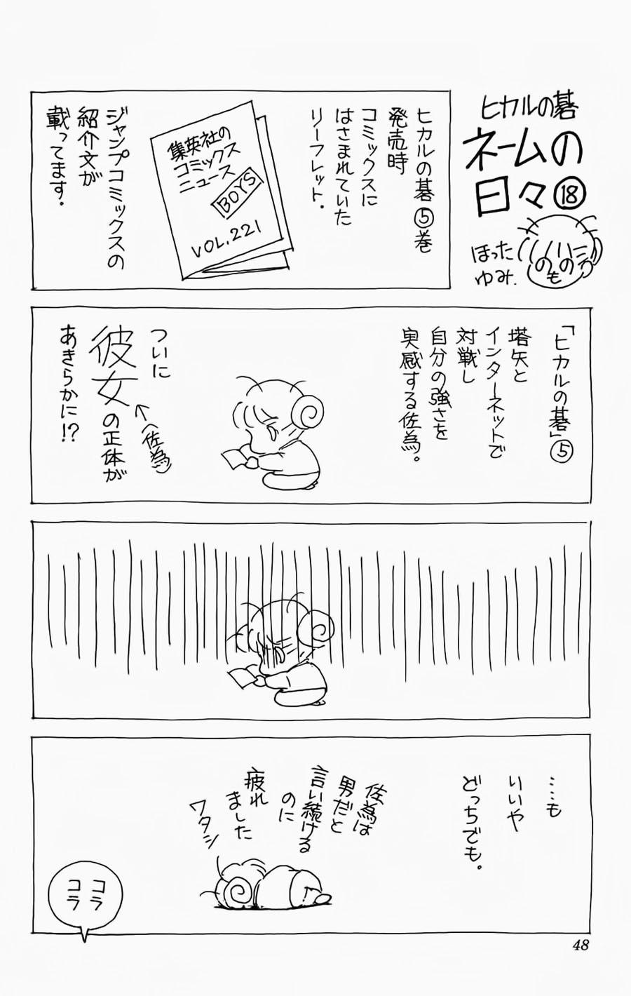 Hikaru No Go hikaru no go chap 53 trang 21