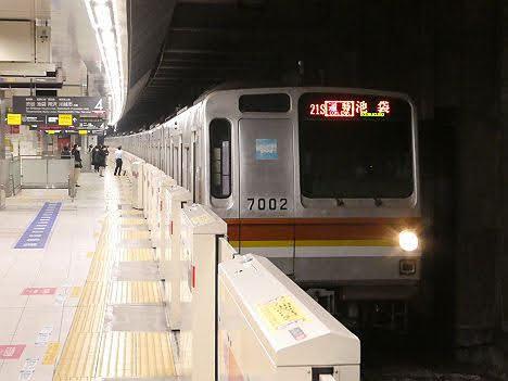 【緊急事態宣言レア運用!】メトロ7000系の通勤特急 池袋行き
