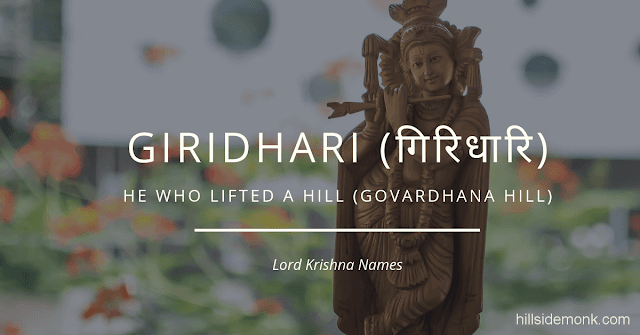 Lord Krishna Names With Meaning 55