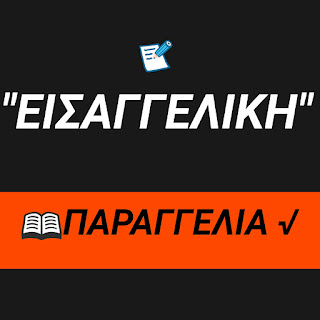 Εικόνα