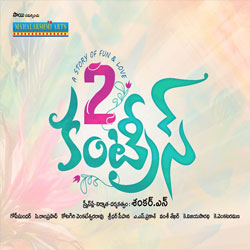 2 Countries (2018) Telugu Movie Audio CD Front Covers, Posters, Pictures, Pics, Images, Photos, Wallpapers
