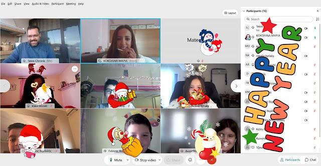 Διαδικτυακές ευχές με μαθητές και δασκάλους αντάλλαξε ο Δήμαρχος Επιδαύρου