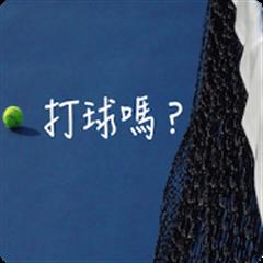 CNU tennis team
