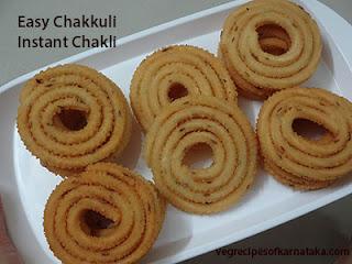Easy chakkuli recipe in Kannada