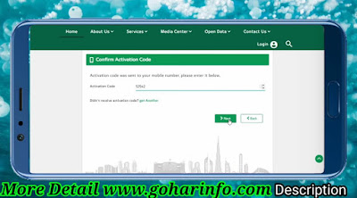 How to check my ban status for UAE , Immigration ban UAE ,Labour ban in uae with gohar info,dubai ban,dubai news,dubai latest news update,uae update