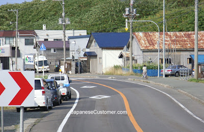 Motorcycle touring in Hokkaido Japan Copyright Peter Hanami 2005