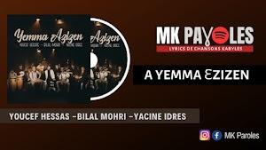A yemma Ɛzizen - Youcef Hessas - Bilal Mohri - Yacine Idres (2020)