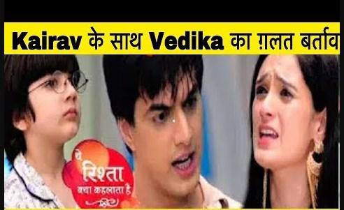 Big Decision :  Kairav to make Vedika realize reality accepting Kartik-Naira's love in YRKKH