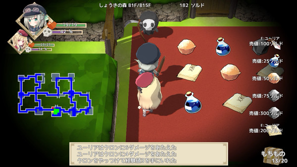 """NonetEnsemble MagicworkLabyrinth Free Download PC Game Cracked in Direct Link and Torrent. NonetEnsemble MagicworkLabyrinth – Magic Gimmick × Roguelike !! Let's seek """"Star Fragments"""" in challenging dungeon with Kawaii partner! Make use of Magic Stones…"""