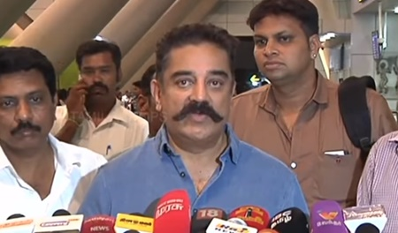 Kamal hassan press meet