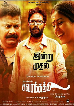 Savarakathi 2018 HDRip 300MB Hindi Dubbed 480p