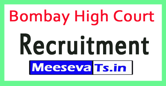 Bombay High Court BHC Recruitment