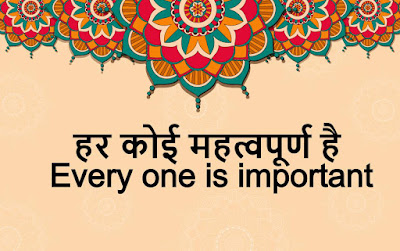 short motivational story in Hindi for students