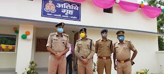 अपर पुलिस महानिदेशक कानपुर ,जोन कानपुर द्वारा कोतवाली कालपी में बने अतिथि गृह का लोकार्पण कर वृक्षारोपड़ किया                                                                                                                                                      संवाददाता, Journalist Anil Prabhakar.                                                                                               www.upviral24.in अपर पुलिस महानिदेशक कानपुर ,जोन कानपुर द्वारा कोतवाली कालपी में बने अतिथि गृह का लोकार्पण कर वृक्षारोपड़ किया