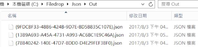 Invoice Json File