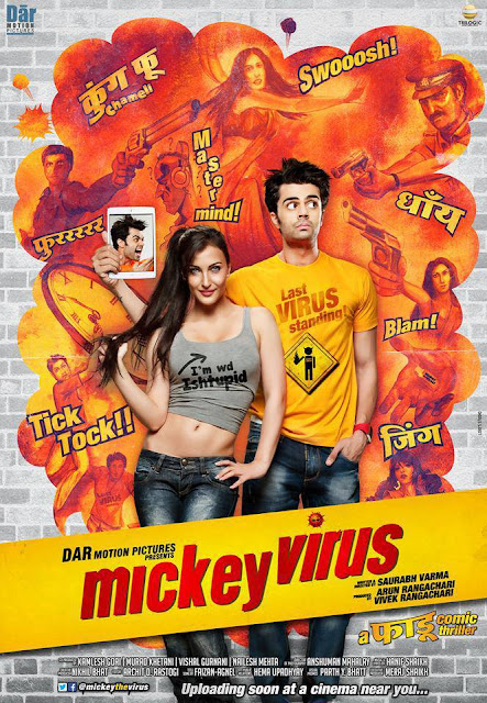 First Poster of Manish Paul's debut film Mickey Virus