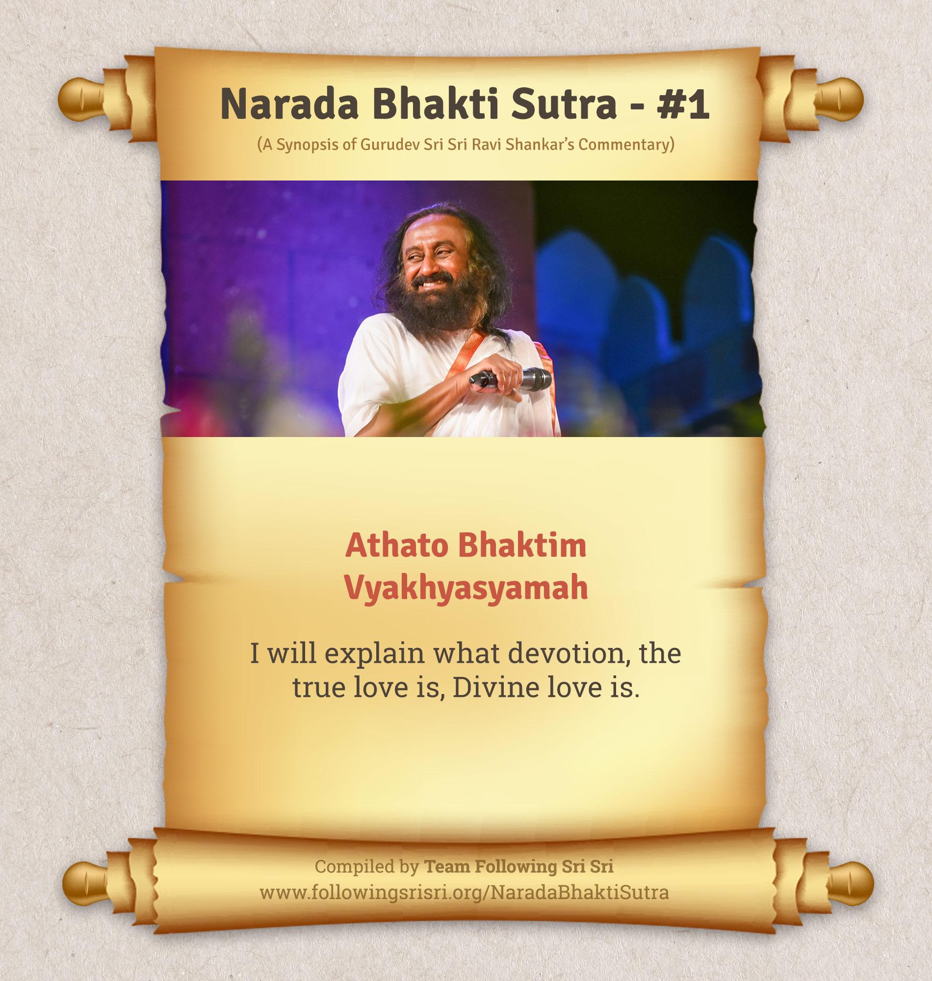 Narada Bhakti Sutras - Sutra 1