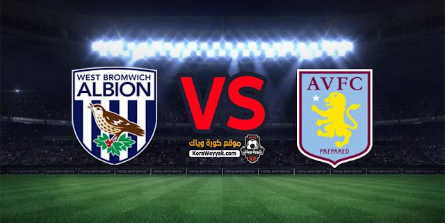 نتيجة مباراة أستون فيلا ووست بروميتش ألبيون اليوم 20 ديسمبر 2020 في الدوري الانجليزي