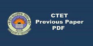 CTET Question Paper PDF