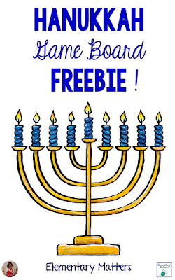 Hanukkah Game Board Freebie: Want to bring a bit of Hanukkah into your classroom? Download this freebie, which can be used to practice any skill!