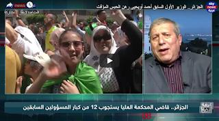 بالفيديو...أحمد أويحيى داخل السجن