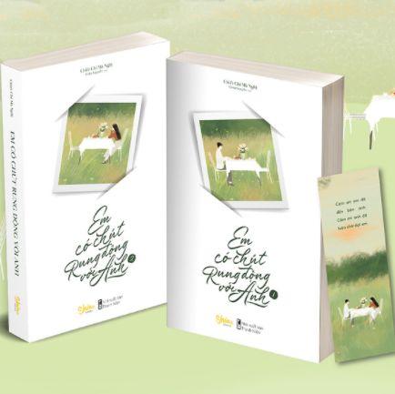 Em Có Chút Rung Động Với Anh (2 Tập) ebook PDF-EPUB-AWZ3-PRC-MOBI