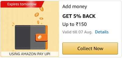 Amazon Prime Add Money Offer