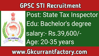GPSC state Tax Inspector Recruitment, GPSC STI Recruitment, GPSC Recruitment