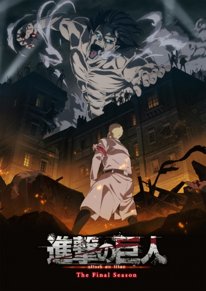 Assistir Shingeki no Kyojin Season 4 HD Online Legendado, Shingeki no Kyojin: The Final Season Legendado Online HD, Download Attack on Titan Final Season Todos Episódios HD Legendado, 進撃の巨人 The Final Season Online.
