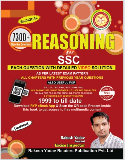 Rakesh Yadav Reasoning Book PDF