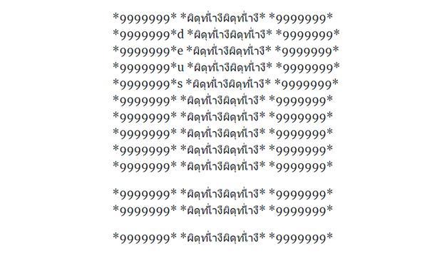 ejemplo de mensaje binario