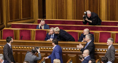Верховна Рада призначила глав НБУ, Рахункової палати та омбудсмена