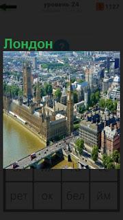 1100 слов вид сверху панорама на Лондон 24 уровень