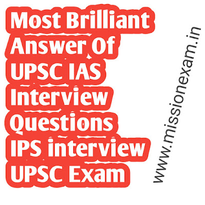 Most Brilliant Answer Of UPSC IAS Interview Questions || IPS interview || UPSC Exam