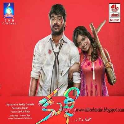 Kulfi (2014) Telugu WebRip X264 1CD 700MB