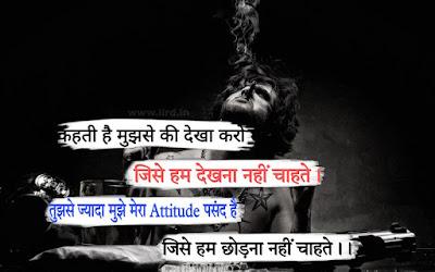 pandit attitude shayari in hindi-2