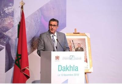 الوزير عزيز أخنوش يعطي بالداخلة النسخة الأولى من منتدى مقاولات تربية الأحياء المائية