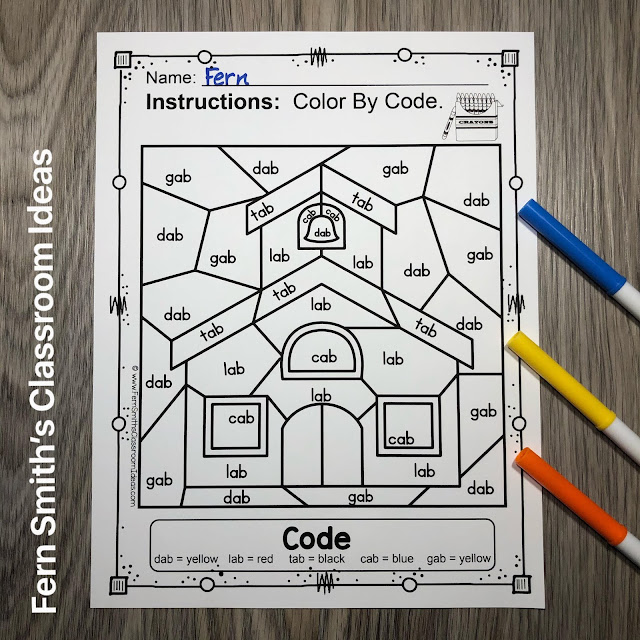 Color By Code Kindergarten Remediation of CVC Words, The -ab Word Family, Short a Words For Struggling Readers With a Cute Mary Had a Little Lamb Theme Worksheets #FernSmithsClassroomIdeas