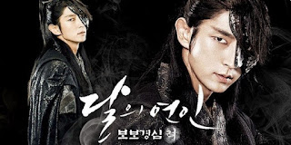 Download Drama Korea Moon Lovers Scarlet Heart Ryeo episod 1-20 (completed) Subtitle Indonesia