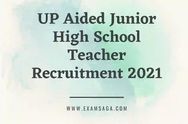 up-aided-junior-high-school-teacher-recruitment-2021