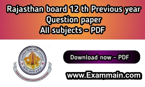 Rajasthan Board 12th Previous year Questions Papers for all Subjects Download – 2019 , 2020 Questions Papers Download PDF Free