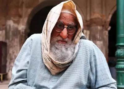 Gulbo Sitabo Movie First Look,  Gulbo Sitabo Movie First Poster,  Gulbo Sitabo Amitabh Looks