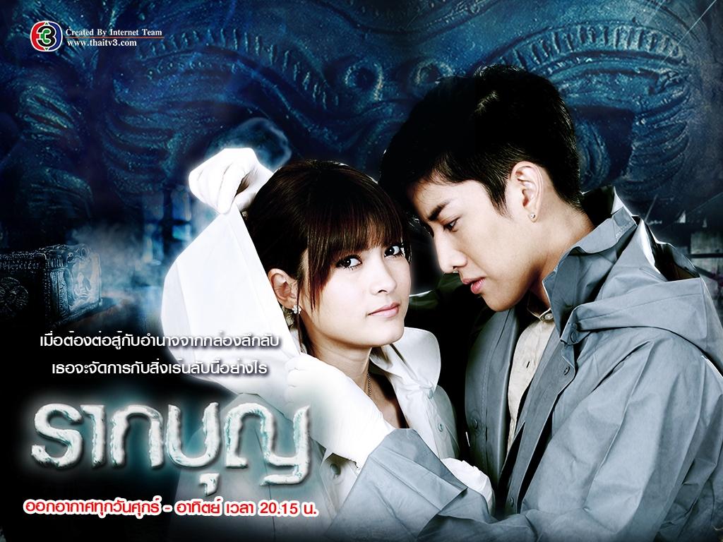 Phim những linh hồn báo oán Thái Lan