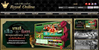 สมัครจีคลับคาสิโน , Gclub Royal online ,สมัครเล่นGclub