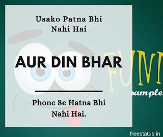 Usako-Patna-Bhi-Nahi-Hai - Friendship-Status