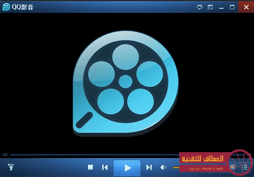 برنامج تشغيل الفيديو وما هى مميزات كيو كيو بلاير