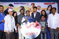 Edo Prema Lokam Audio Launch .COM 0034.jpg